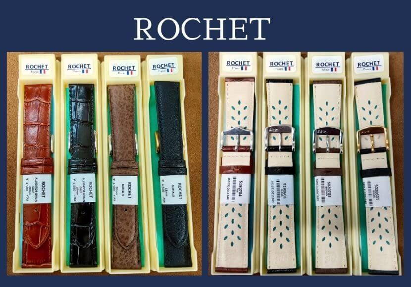 rochet,革バンド