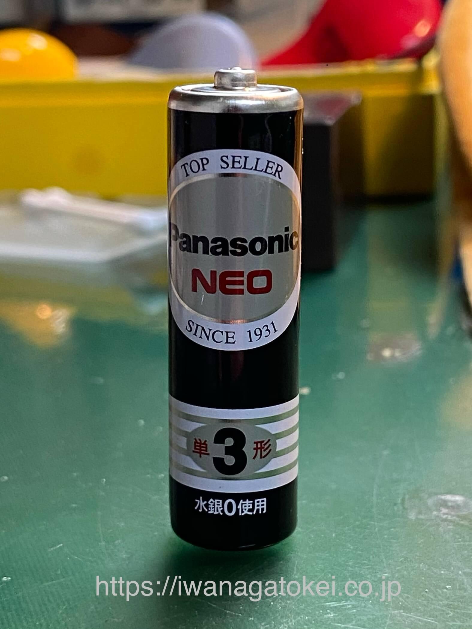 黒いマンガン乾電池単三