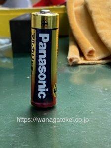 金色アルカリ乾電池単三
