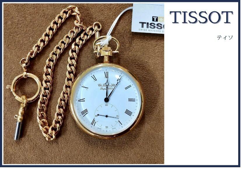 tissot,ティソ