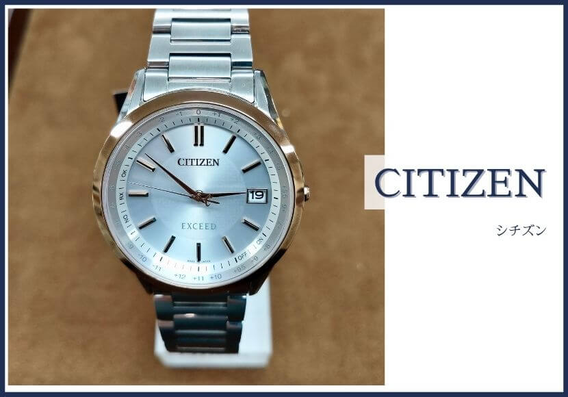 citizen,シチズン