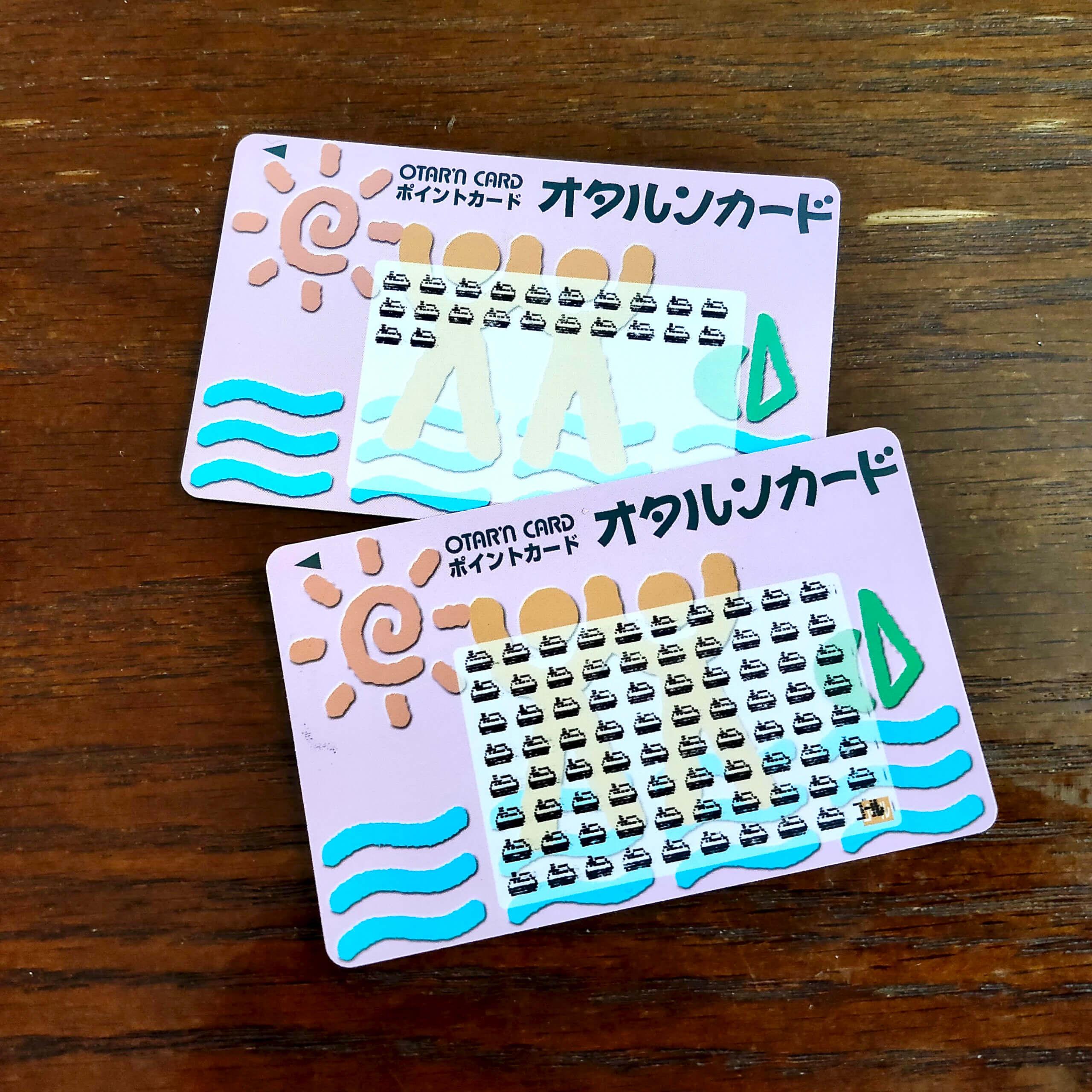 オタルンカード,満点カード