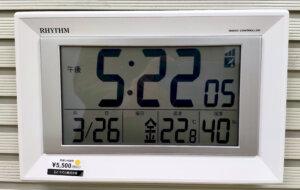 かけ時計,デジタル,置き時計兼用