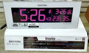 目覚まし時計,コンセントから充電