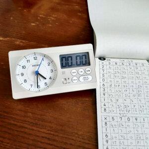セイコースタディタイム,陰山時計,陰山メソッド