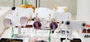 春の宝飾展示会,岩永時計店